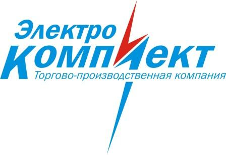 ТПК «Электрокомплект»